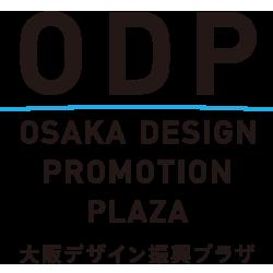 大阪デザイン振興プラザ