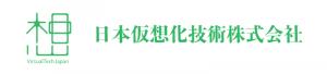 日本仮想化技術株式会社